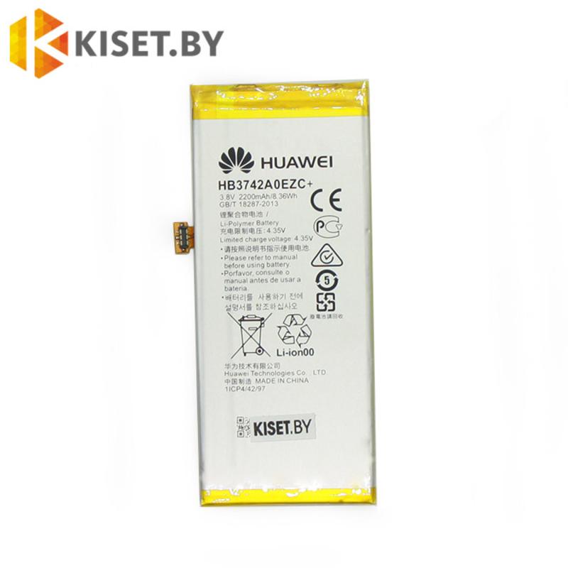 Аккумулятор HB3742A0EZC+ для HUAWEI P8 lite / GR3 / Enjoy 5S / Y3 2017
