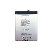 Аккумулятор PROFIT HB396286ECW для Huawei P Smart 2019 / Honor 10 Lite