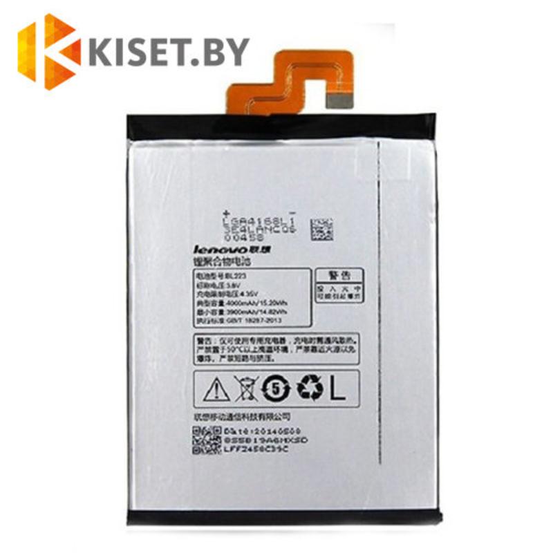 Аккумулятор BL223 для LENOVO Vibe Z2