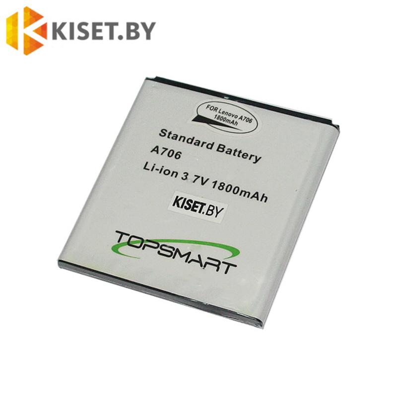 Аккумулятор BL209 для LENOVO A516 / A706