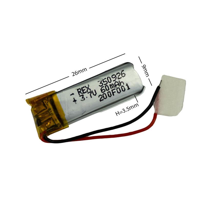 Аккумулятор Li-Pol со шлейфом 2pin 350926 60mAh 3.7V