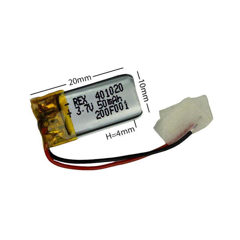 Аккумулятор Li-Pol со шлейфом 2pin 401020 50mAh 3.7V