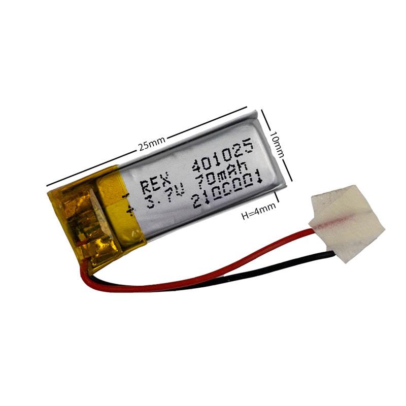 Аккумулятор Li-Pol со шлейфом 2pin 401025 70mAh 3.7V