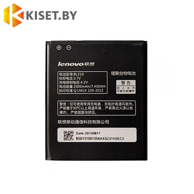 Аккумулятор BL210 для LENOVO S820 / S606 / A536 / A656 / S650 / A766 / A606