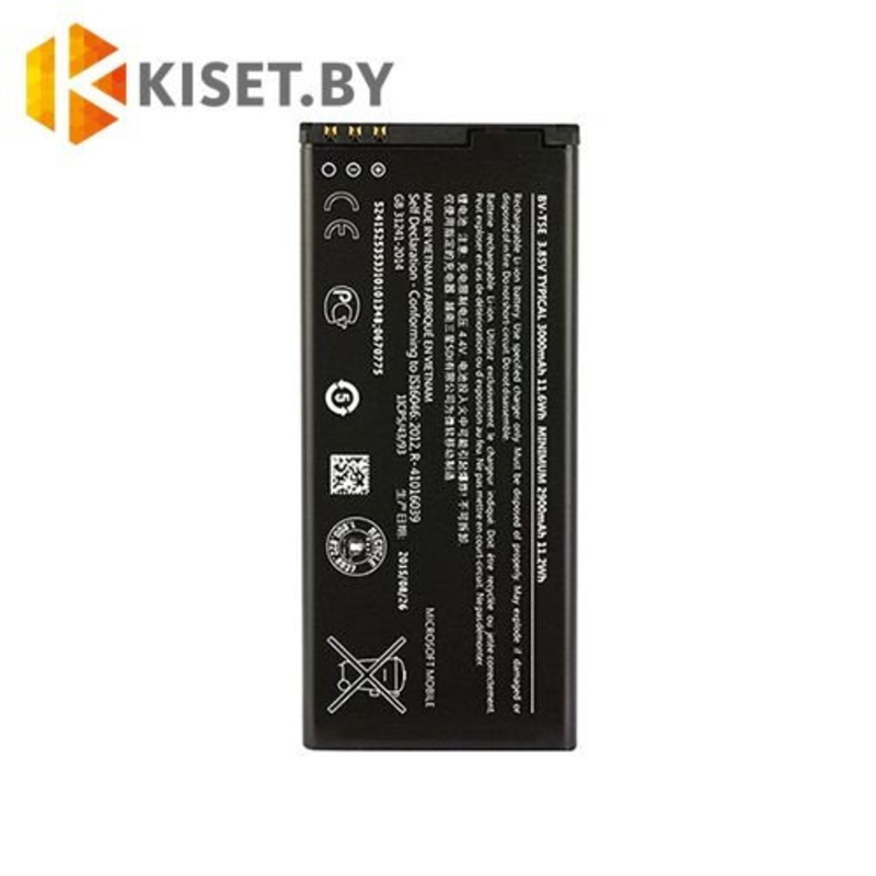 Аккумулятор BV-T5E для Microsoft Lumia 950