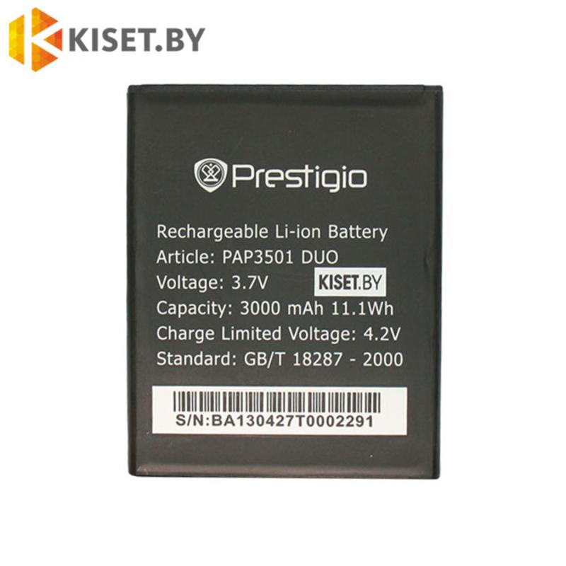 Аккумулятор для PRESTIGIO MultiPhone 3501, копия