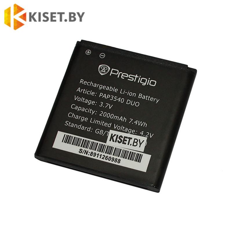 Аккумулятор для PRESTIGIO MultiPhone 3540
