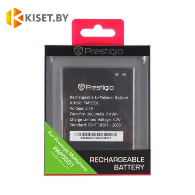 Аккумулятор для PRESTIGIO MultiPhone 5501