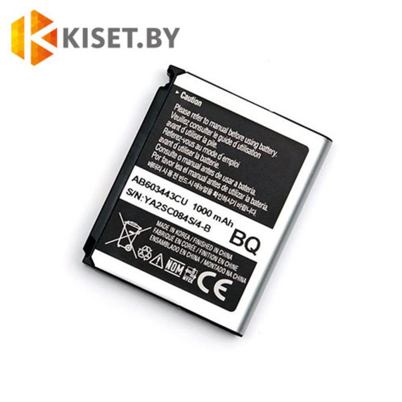 Аккумулятор AB603443CE для SAMSUNG