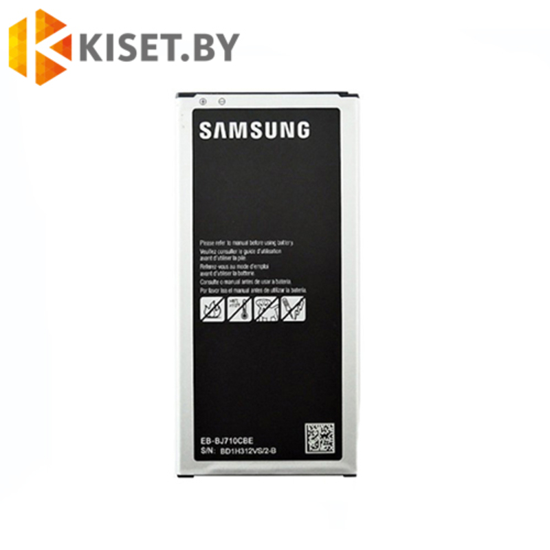 Аккумулятор EB-BJ710CBE для SAMSUNG J7 2016 (J710)