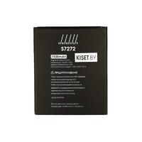 Аккумулятор PROFIT B100AE / EB-BG313BBE для SAMSUNG