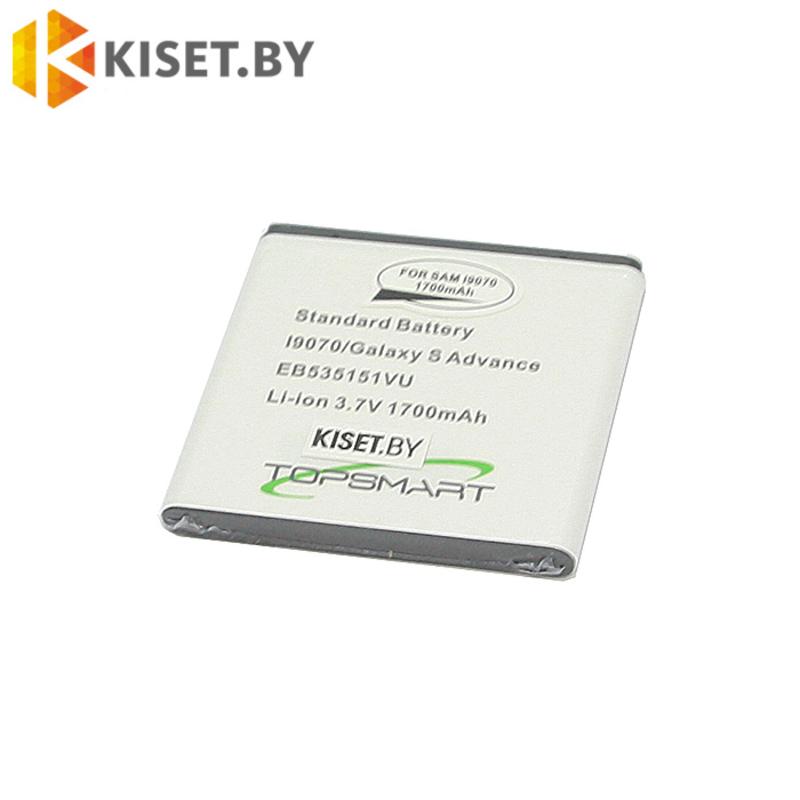 Аккумулятор EB535151VU для SAMSUNG