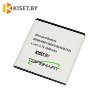Аккумулятор EB575152 для SAMSUNG