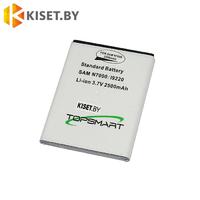 Аккумулятор EB615268VU для SAMSUNG Note