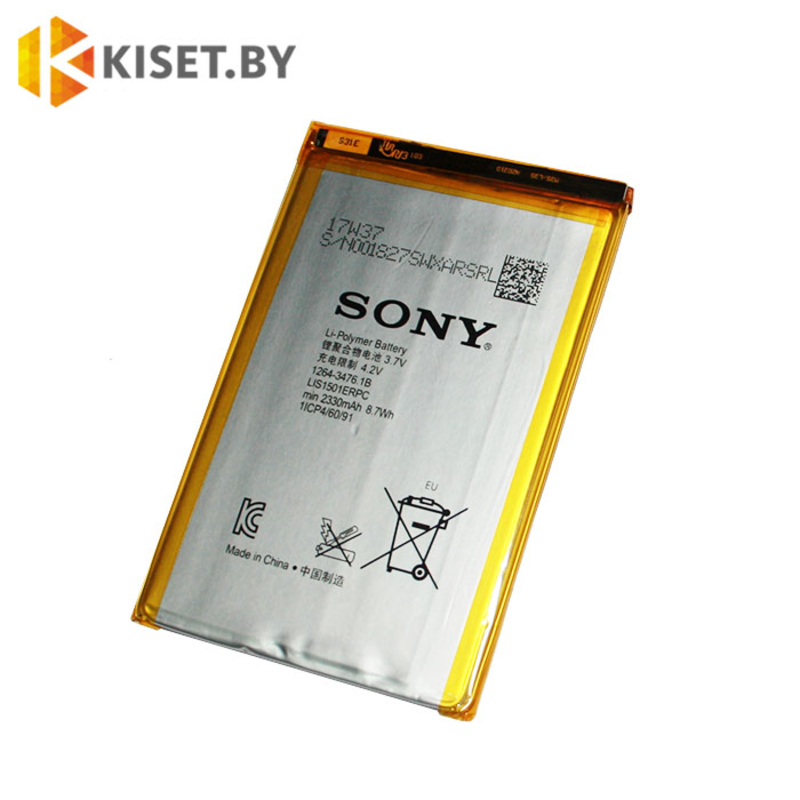 Аккумулятор LIS1501ERPC для SONY Xperia ZL C6502