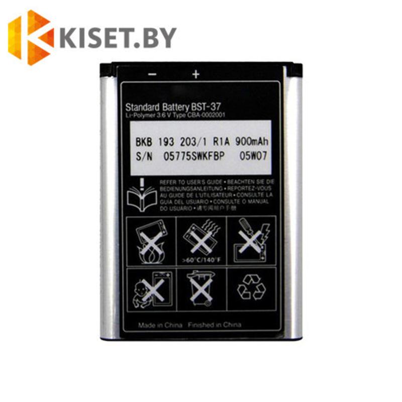 Аккумулятор BST-37 для SONY Ericsson