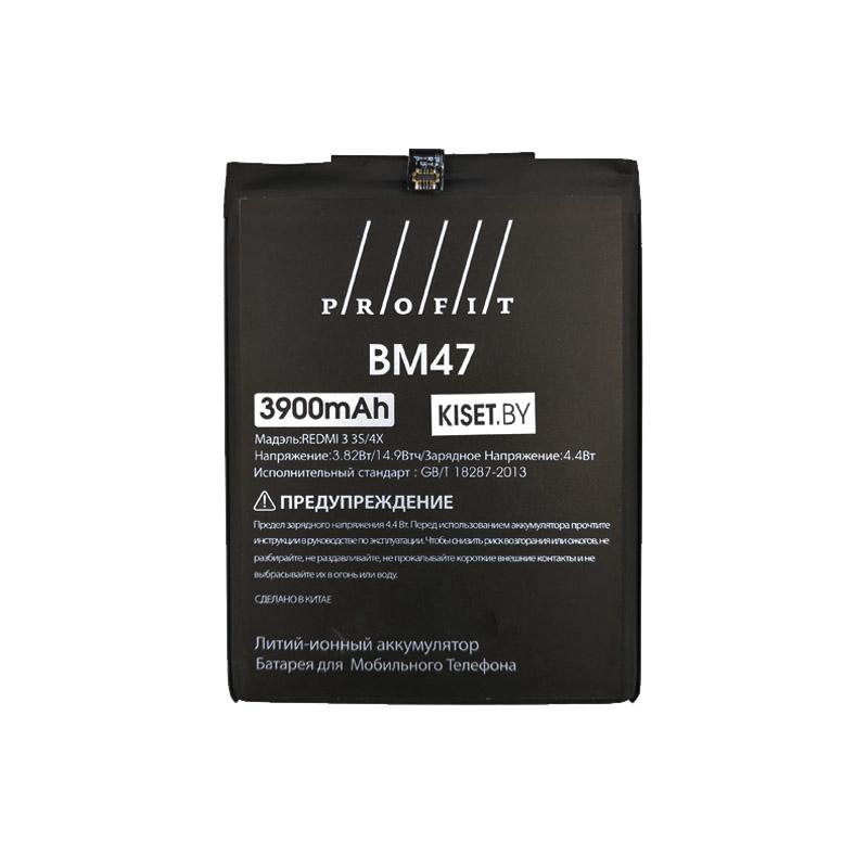 Аккумулятор PROFIT BM47 для XIAOMI Redmi 3 / 3S / 3X / 3 Pro / 4X