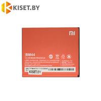 Аккумулятор BM44 для Xiaomi Hongmi 2 (Redmi 2)
