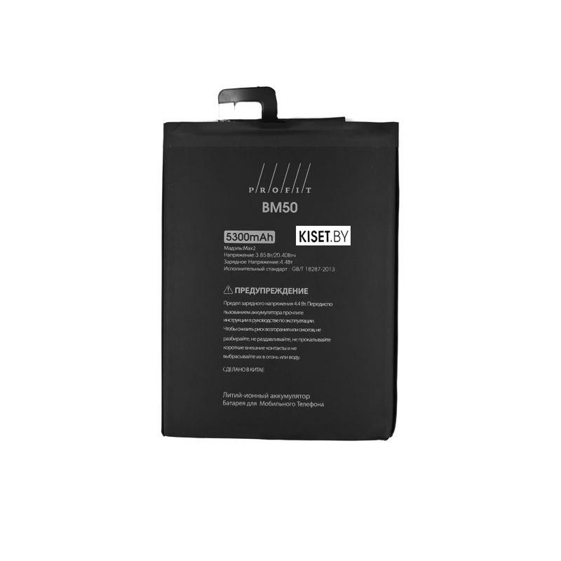 Аккумулятор PROFIT BM50 для Xiaomi Mi Max 2