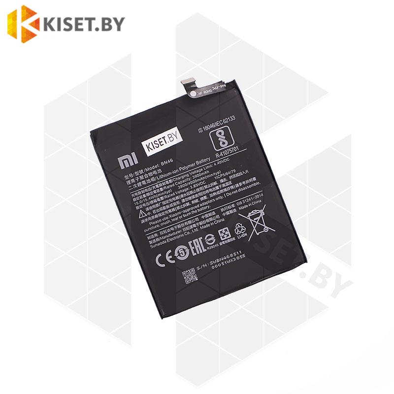 Аккумулятор BN46 для Xiaomi Redmi Note 3 Pro / Note 6