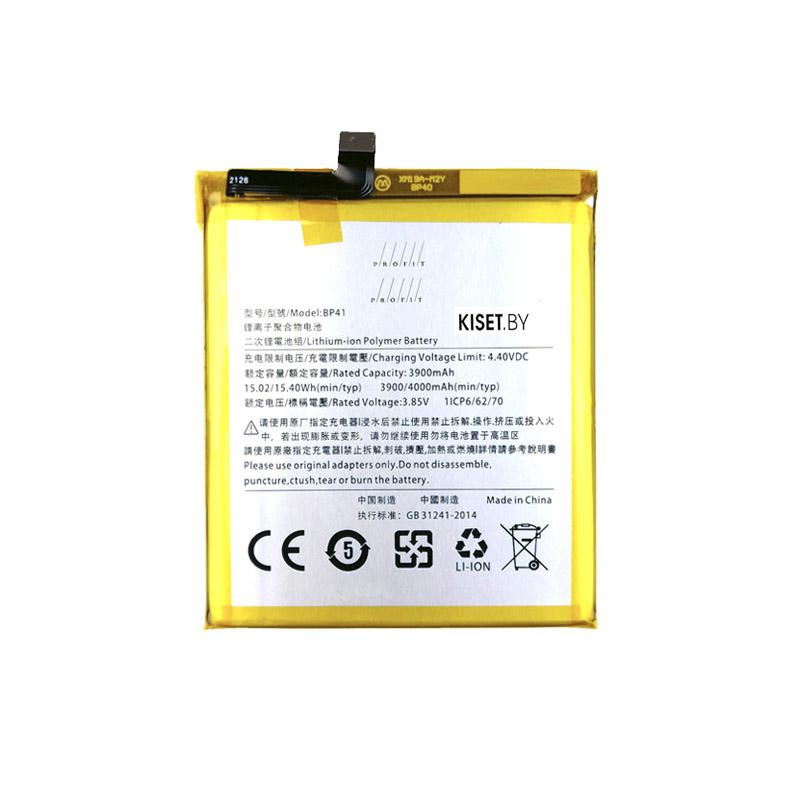 Аккумулятор PROFIT BP41 для Xiaomi Mi 9T / K20