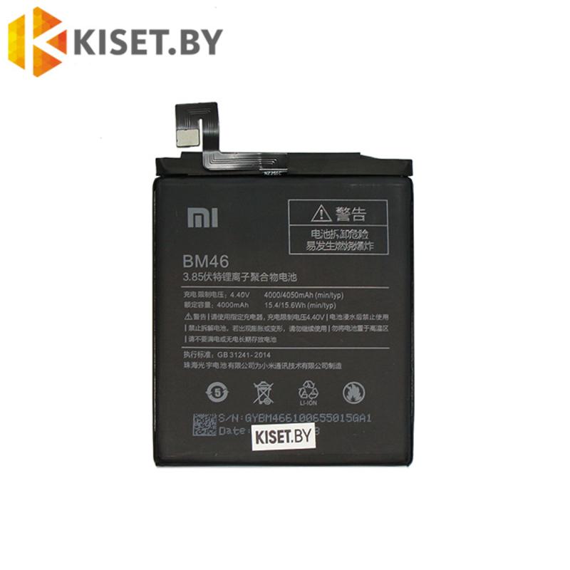 Аккумулятор BM46 для XIAOMI Redmi Note 3
