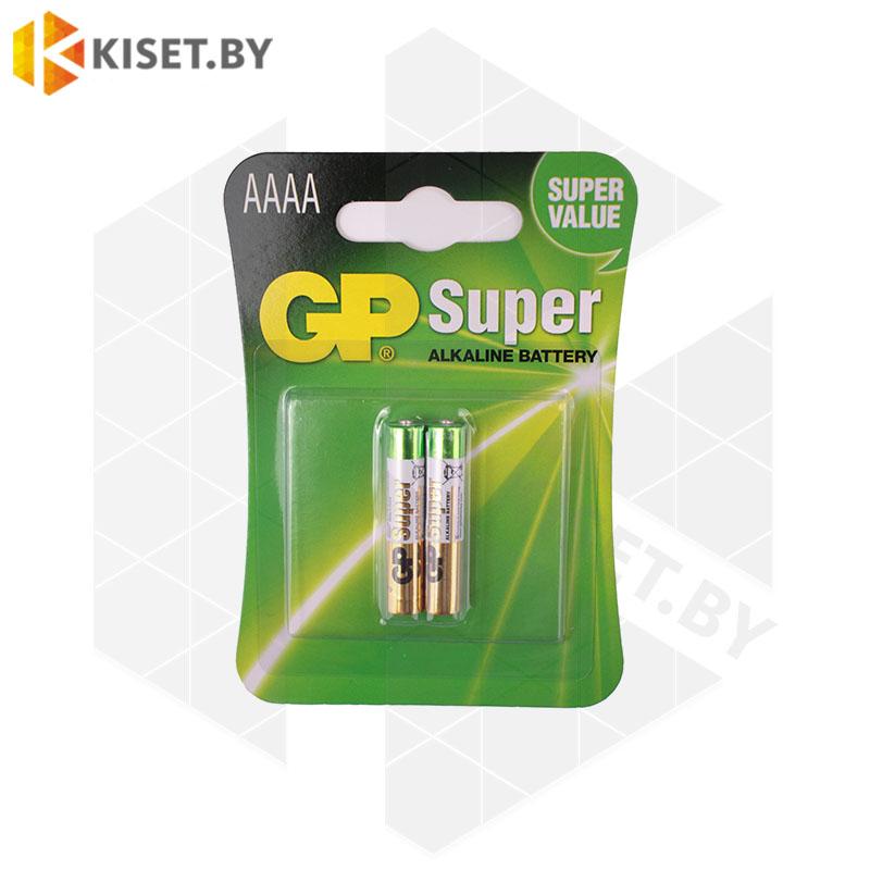 Батарейка AAAA GP Super 25A / LR61 / LR8D425 alkaline 1.5V 2 шт.