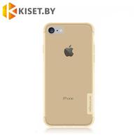 Силиконовый чехол Nillkin TPU Nature для Apple iPhone 7 / 8 / SE (2020) золотой