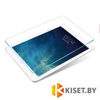 Защитное стекло для iPad Pro 12.9 (2017) прозрачное