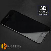 Защитное стекло Full Screen 5D для Apple iPhone 7 Plus / 8 Plus, белое
