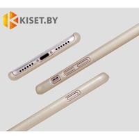 Пластиковый бампер Nillkin и защитная пленка для Apple iPhone 7 / 8 / SE (2020) золотой
