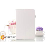Классический чехол-книжка для Acer Iconia W4-820, белый