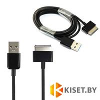 Дата-кабель USB для Asus Eee Pad Transformer