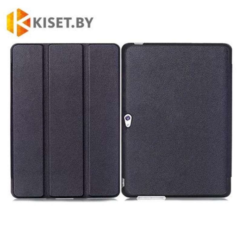 Чехол-книжка Smart Case для Huawei MediaPad T2 10.0 Pro, черный