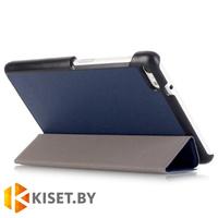 Чехол-книжка Smart Case для Huawei MediaPad T2 7.0 Pro, синий