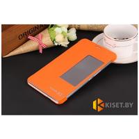 Чехол S View SmartCover для Huawei MediaPad X1, оранжевый