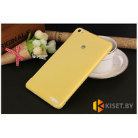 Чехол S View SmartCover для Huawei MediaPad X1, желтый