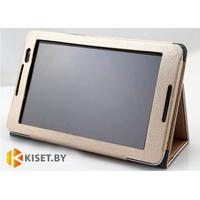 Классический чехол-книжка для Lenovo TAB 2 A7-10, золотой