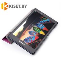 Чехол-книжка Smart Case для Lenovo TAB 2 A10-30 X30, фиолетовый