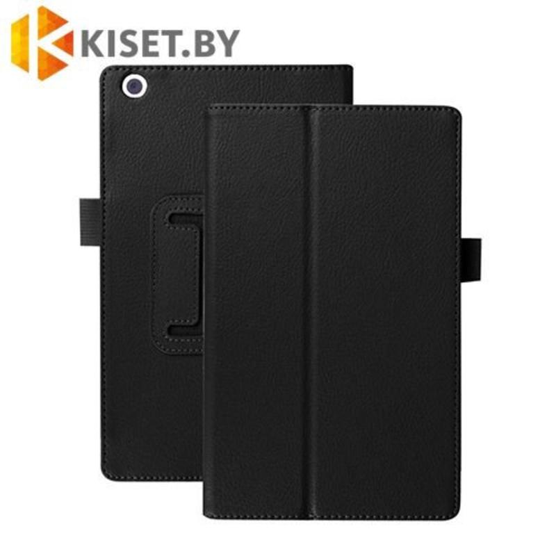 Классический чехол-книжка для Lenovo TAB 2 A7-20, черный