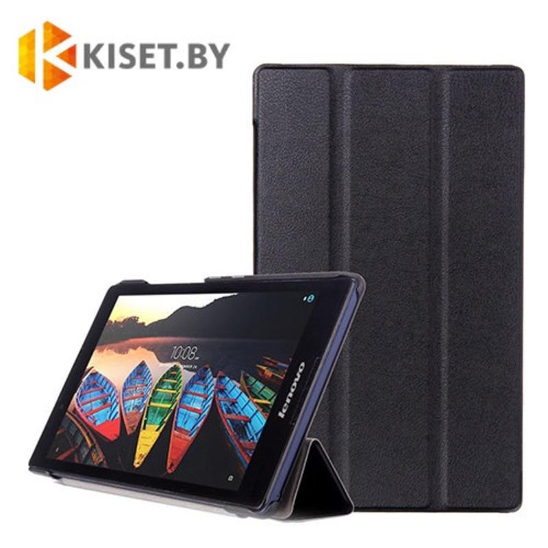 Чехол-книжка Smart Case для Lenovo Tab 3 730X, черный