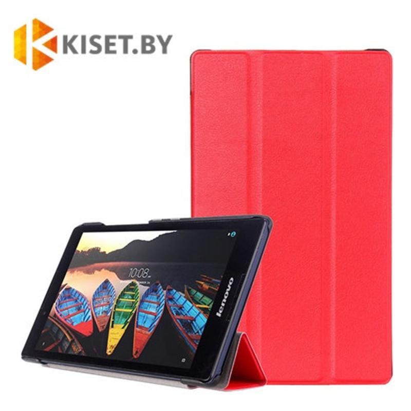 Чехол-книжка Smart Case для LenovoTab 2 / Tab 3 A8-50 / TB3-850, красный