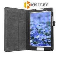 Классический чехол-книжка для Lenovo Tab 2 / Tab 3 A8-50 / TB3-850 черный