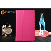 Классический чехол-книжка для Lenovo TAB A7-30 (A3300), розовый