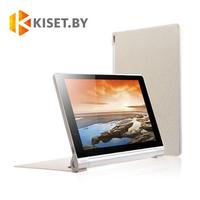 Чехол-книжка Smart Case для Lenovo Yoga Tablet 10 B8000, золотой
