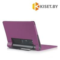 Классический чехол-книжка для Lenovo Yoga Tablet 3 10'' X50, фиолетовый