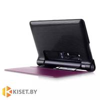 Чехол-книжка Smart Case для Lenovo Yoga Tablet 3 8'' (850), фиолетовый