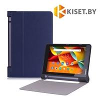 Чехол-книжка Smart Case для Lenovo Yoga Tab 3 Plus (X703L), синий