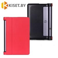 Чехол-книжка Smart Case для Lenovo Yoga Tab 3 Plus (X703L), красный