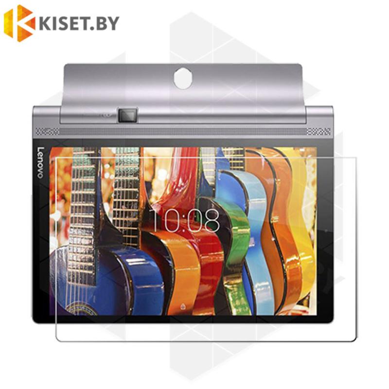Защитное стекло для Lenovo Yoga Tablet 3 10'' X50, прозрачное